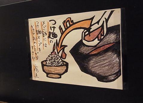 2012_07_03新子安初代田一 (2)