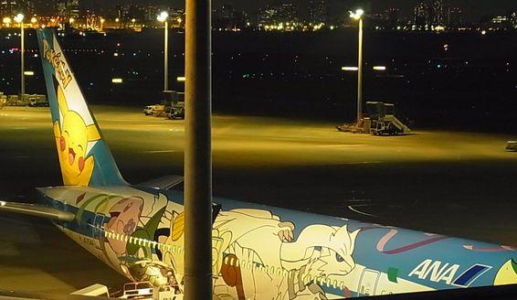 2012_07_04羽田空港 (3)