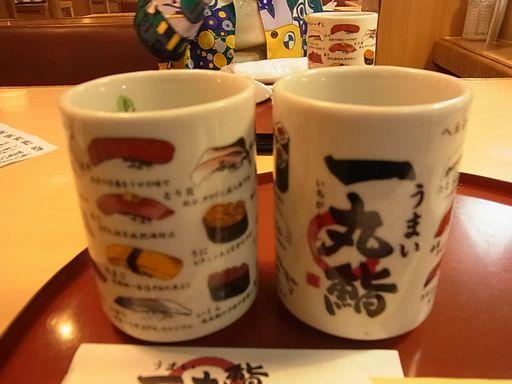 2012_07_05うまい一丸鮨 (3)