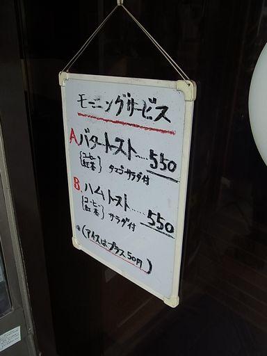2012_6_25コーヒーフジタ (5)