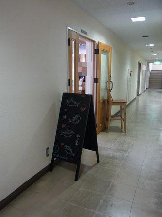 2012_6_25三崎食堂 (9)