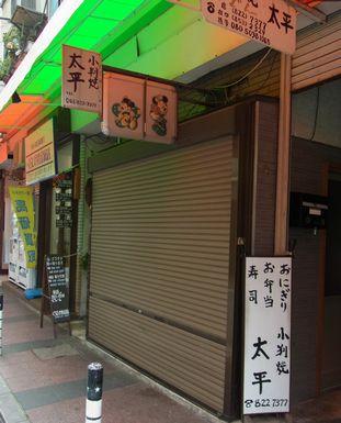 2012_6_25横須賀 (5)