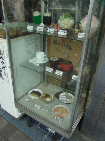 2012_6_25横須賀 (2)