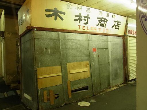 2012_07_14一番町どおり (6)