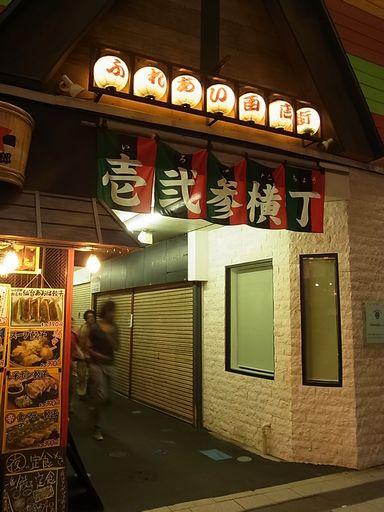 2012_07_14一番町どおり (4)