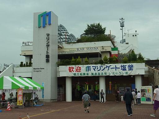 2012_07_15松島 (16)