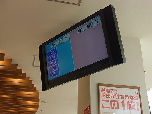 2012_07_16港北SA (2)