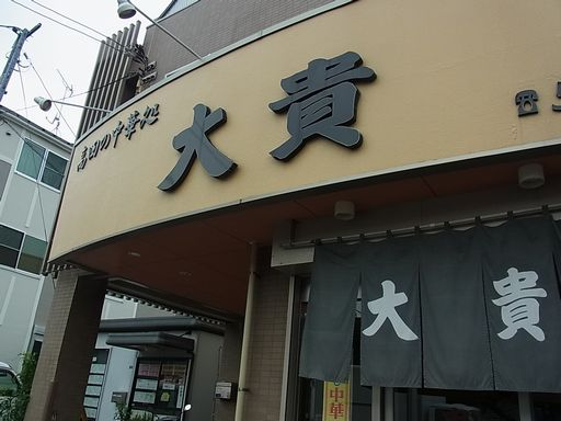 2012_07_21大貴 (1)