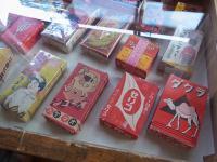 2012_07_28昭和のくらし博物館 (7)