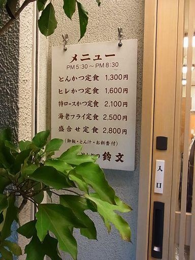 2012_07_29鈴文 (2)