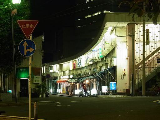 2012_08_04野毛 都橋商店街 (1)
