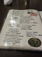 2012_08_05亀 (3)