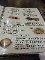 2012_08_05亀 (2)