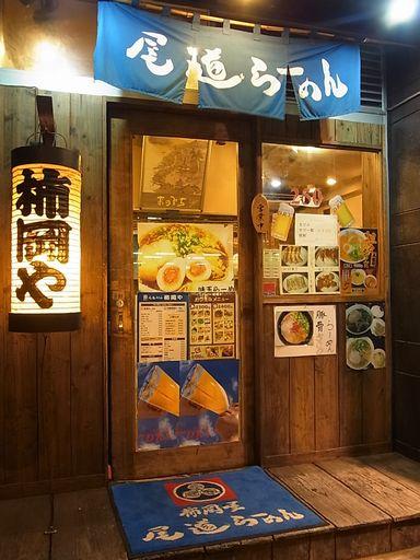 2012_08_11尾道らーめん (5)