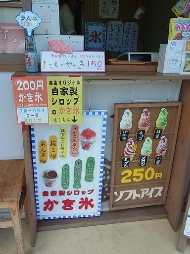 2012_08_12おだぎら (2)
