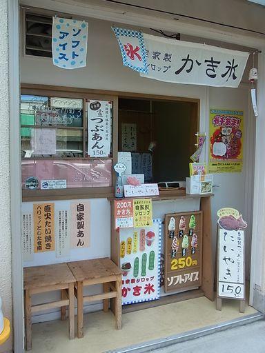 2012_08_12おだぎら (1)