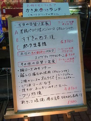 2012_09_04タンゴ (5)