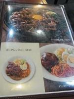 2012_09_14トピック (18)