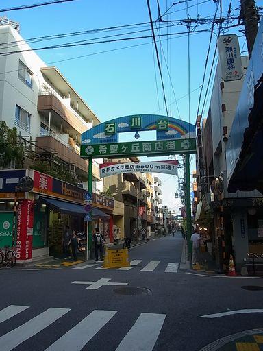 2012_09_17伊勢屋 (1)