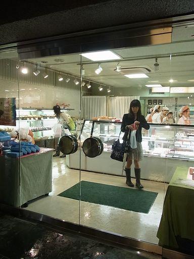 2012.09.23元町喜久家 (13)