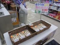 2012.09.26豊洲BOSSO (1)