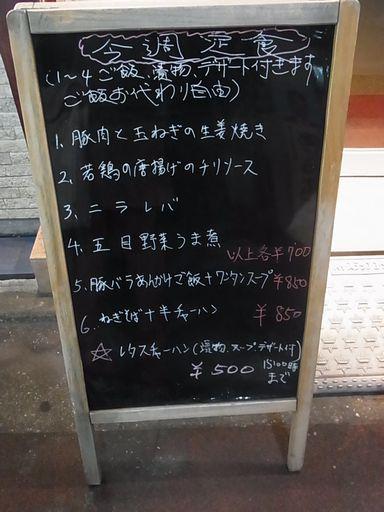 2012.09.27鴻隆閣 (1)