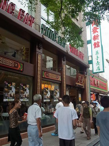 2012.09.30中華街映画 (2)