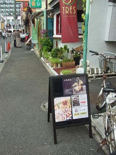 2012.09.30中華街映画 (3)