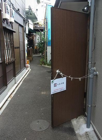 2012.09.30中華街映画 (4)