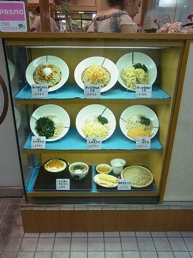 2012.09.30 菊名しぶそば (1)