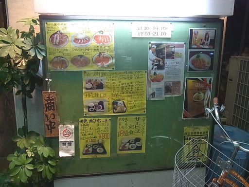 2012_10_01梅月 (6)