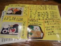 2012_10_01梅月 (3)