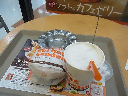 2012_10_11ファーストキッチン