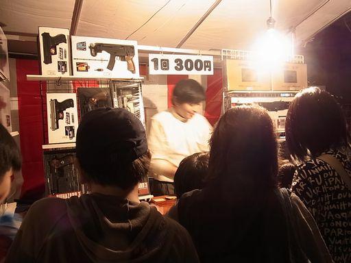 2012_10_12お会式 (13)