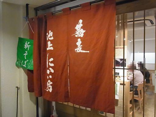 2012_10_12お会式 (29)