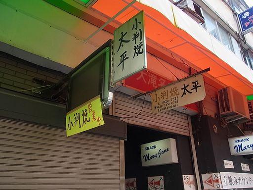 2012_10_13横須賀・三崎 (1)