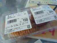 2012_10_13横須賀・三崎 (25)