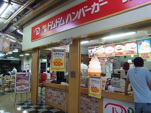 2012_10_13横須賀・三崎 (35)