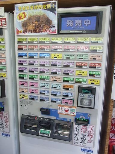 2012_10_27初狩PA (2)