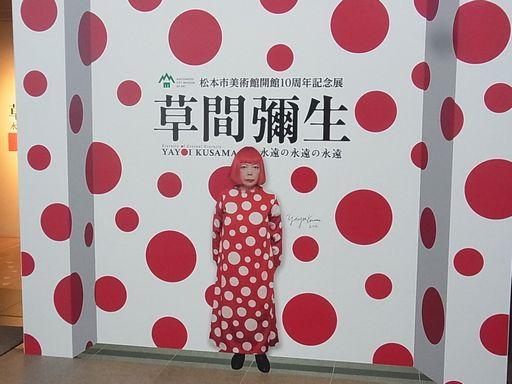 2012_10_27草間弥生展 (18)