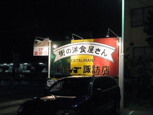 2012_10_27ドミンゴ (2)