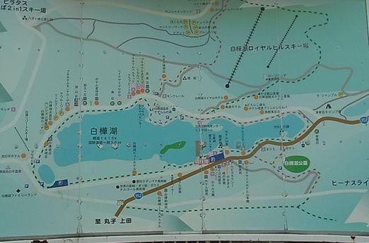 2012_10_28白樺湖~帰り (1)