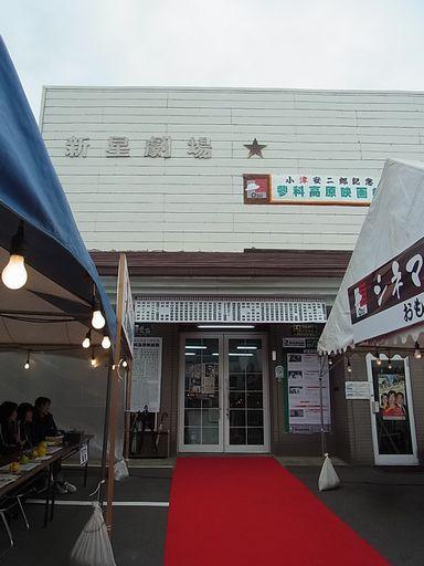 2012_10_28小津安二郎映画祭 (2)