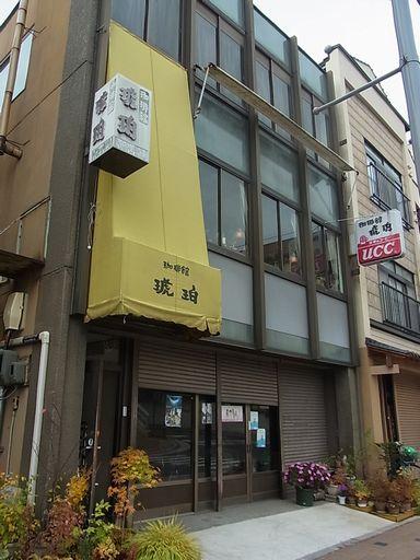 2012_10_28茅野 喫茶琥珀 (3)