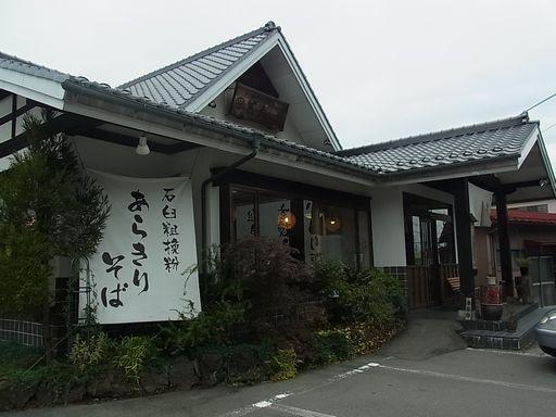 2012_10_28そばのさと (7)