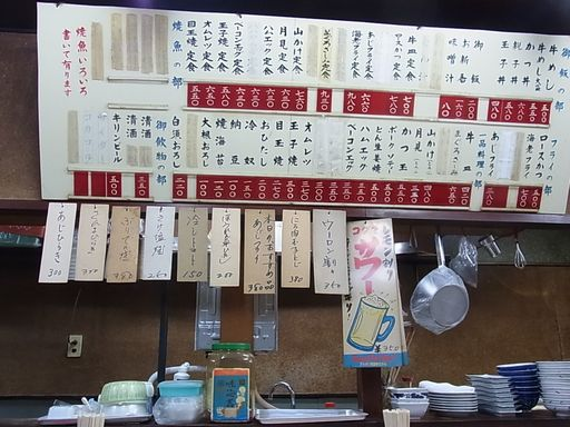 2012_10_30たちばな家 (8)