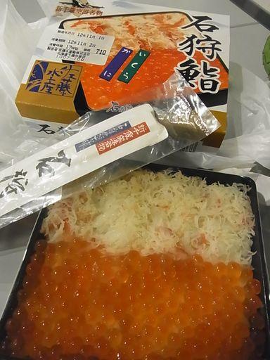 2012_11_01羽田空港 (11)