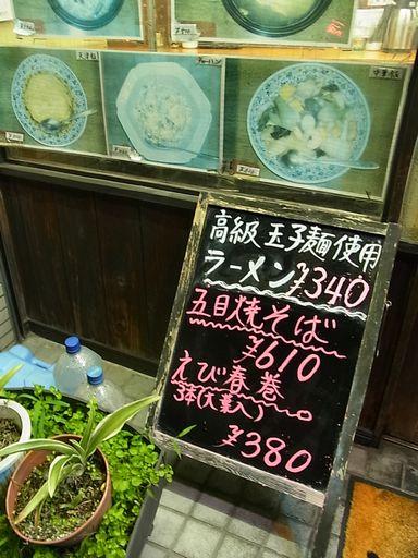 2012_11_18もんど (6)