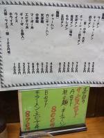 2012_11_18もんど (11)