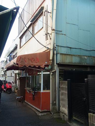 2012_11_18大満 (8)